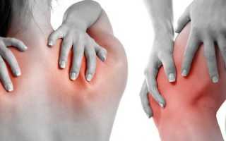 Артрит и подагра – в чем разница, причины появления, симптомы, диагностика и лечение