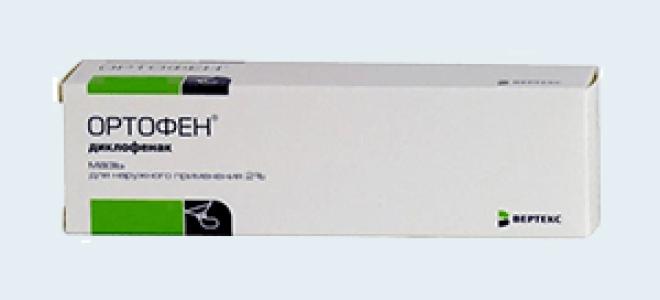 Мазь «Ортофен» – инструкция по применению, состав, отзывы, цена, аналоги
