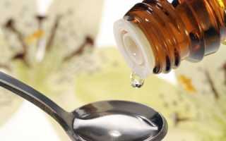 Аритмия и низкое давление — седативные средства и транквилизаторы