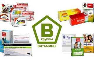 Витамины для сердца при аритмии — категория препаратов, рекомендуемые продукты