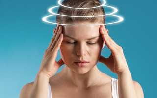 Головокружение при остеохондрозе шейного отдела позвоночника – лечение разными методами