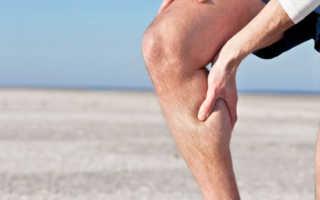 Тромбоз подколенной вены – симптомы, лечение, причины развития