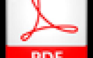 Укорочение интервала pq на ЭКГ — причины развития, диагностика патологии