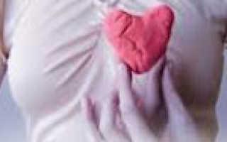 Стенокардия и инфаркт миокарда – причины, симптомы и лечение