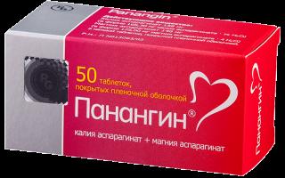 Панангин или кардиомагнил – что лучше и эффективней, преимущества выбора