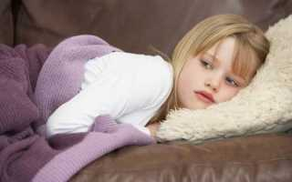 Синусовая брадикардия — причины развития, методы лечения