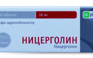 Ницерголин таблетки – инструкция по применению, свойства и показания к приему