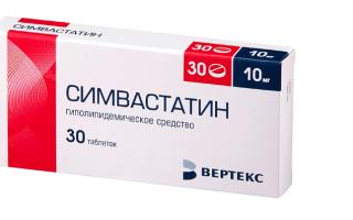 Симвастатин или Аторвастатин – что лучше, особенности статинов, сравнение препаратов
