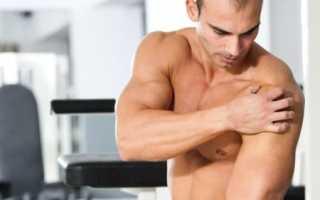 Полиартрит плечевого сустава – симптомы и лечение различными методиками