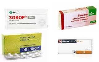 «Симвастатин» – инструкция по применению, химический состав, показания, аналоги