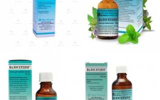 Валосердин – инструкция по применению, особенности лекарства