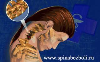 Распространенный остеохондроз позвоночника – симптомы, причины, возможные осложнения