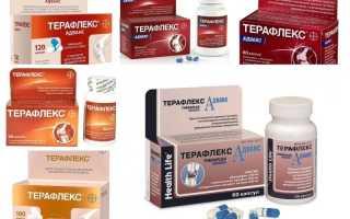 «Терафлекс» – инструкция по применению, цена препарата, состав, отзывы