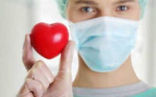 Дисметаболическая кардиомиопатия: симптомы и признаки патологии, на разных стадиях развития.