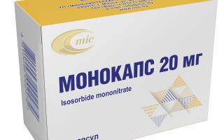 Монокапс – инструкция по применению, противопоказания и механизм действия