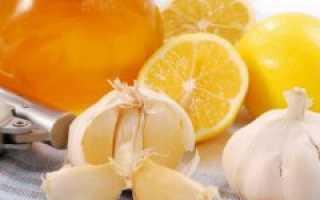 Народные средства от холестерина – чеснок и лимон, рецепты и советы по употреблению
