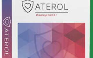 Атерол, средство от холестерина – инструкция, особенности препарата
