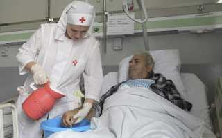Сколько лежат в больнице после инсульта, и что влияет на длительность пребывания?
