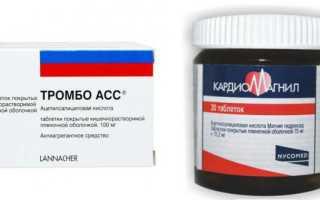 Тромбо Асс или Кардиомагнил – что лучше, основные сходства и отличия препаратов