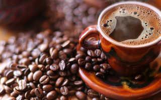 Кофе и холестерин – основные компоненты напитка и его влияние на холестерол