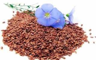 Как принимать семена льна от холестерина – рецепты средств и противопоказания