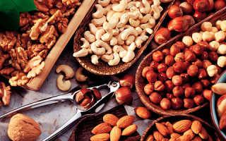 Орехи и холестерин – влияние на здоровье, свойства популярных видов орехов