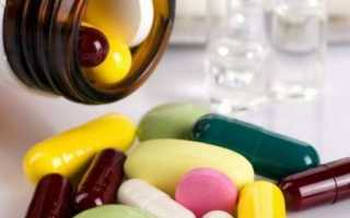 Медикаментозное лечение грыжи поясничного отдела позвоночника – группы препаратов