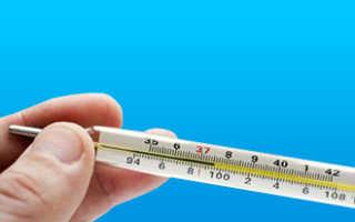 Температура при инфаркте — факторы влияния, сопутствующие симптомы