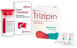 Таблетки Тризипин – инструкция по применению, состав, дозировка