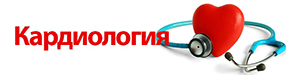 serdechniku.ru